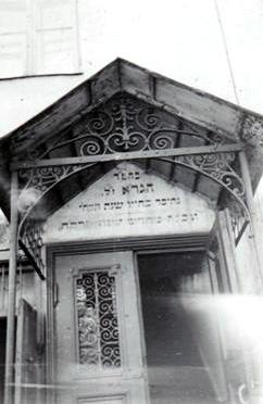 Entrance to the Gaon's Kloyz