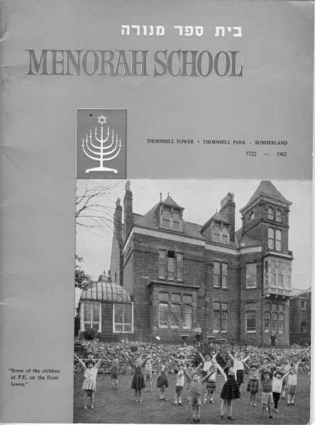 Menorah School