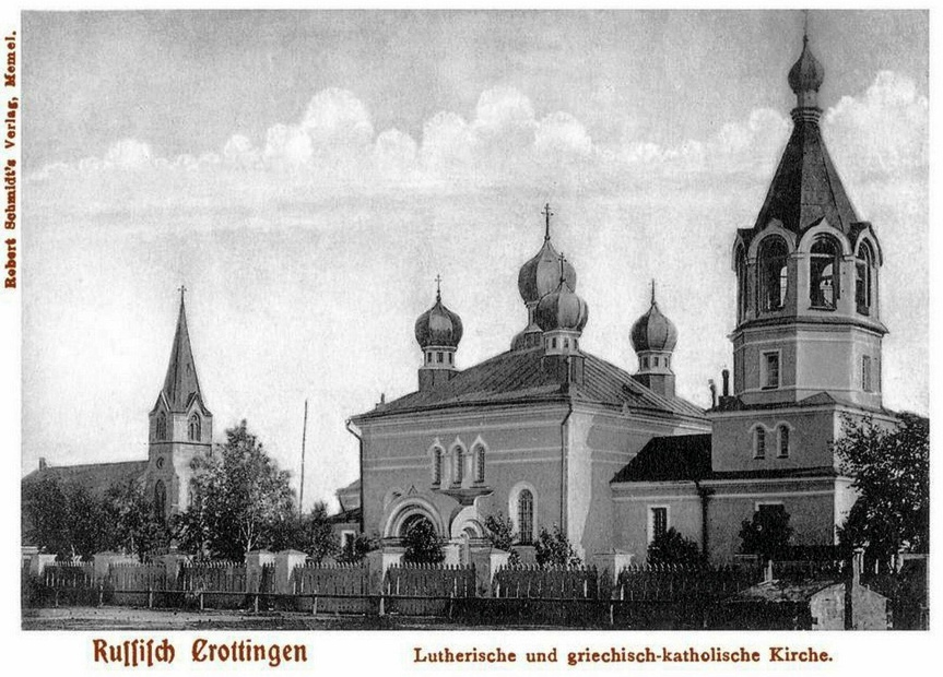Lutheran & Orthodox Churches