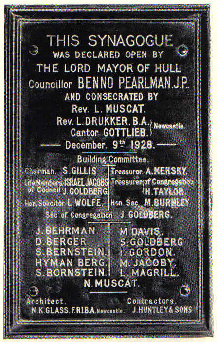 Ryhope Road Synagogue - Honour Board