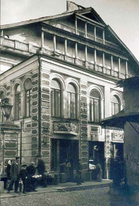 Vilna Synagogue Facade, the Strashun Library and the Shops on Zydu Street