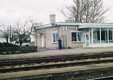 Seduva Train Station