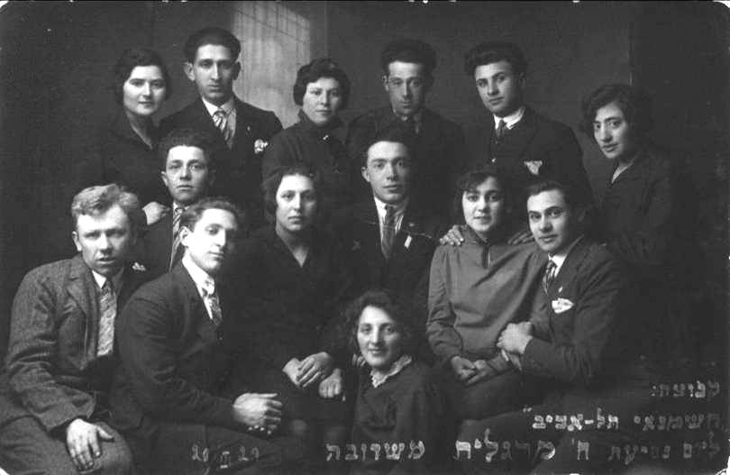 Aliyah party - 1929