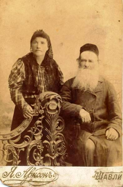 Goldberg Family photographed on a visit to Shavel