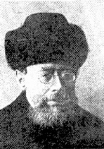 Yosef Leib Bloch